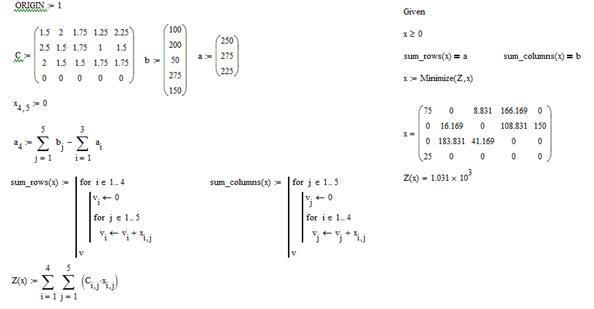 Решение транспортной задачи в mathcad пример задачи на определение силы тока с решением