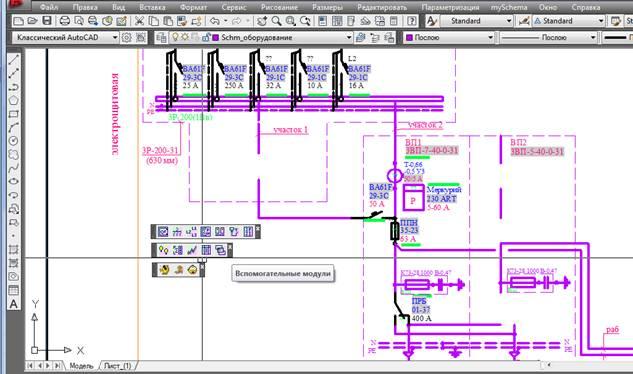 Система автоматизированного проектирования электроснабжение судебная практика технологическое присоединение к тепловым сетям