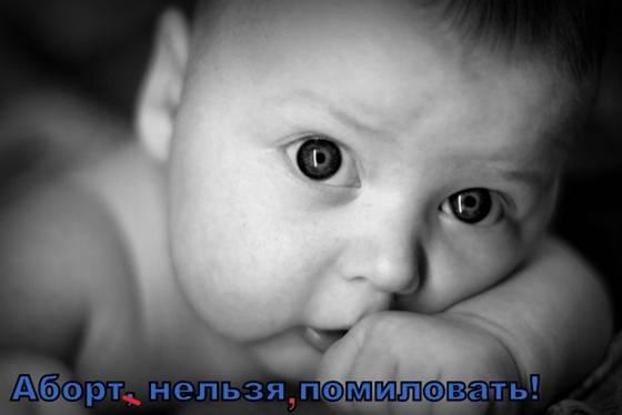 абот нельзя, помиловать 1.jpg