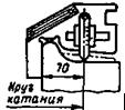 Описание: http://new-sea.ru/images/56.png