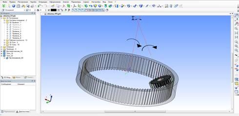 Рисунок 2 – Схема внутреннего станочного зацепления обкаточного резца и обрабатываемого зубчатого колеса с внутренними зубьями.jpg