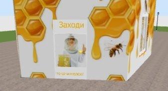 Фото проектов\лучшие фото для проектов\фото для Пчельника\мёд дом 2.png 27 27 07 27.jpg