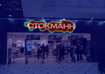 stockman_heatmap