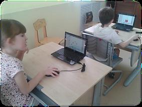D:\документы\детский сад\для работы воспитателя\в школе\для Т.М\20150326_160117.jpg