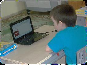 D:\документы\детский сад\для работы воспитателя\отчет\фотоотчет с Компика\100_2392.JPG