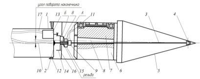 Рисунок для патента