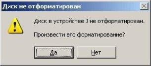 C:\Users\Anastasiay\AppData\Roaming\Skype\nastena-molchanova\media_messaging\media_cache_v2\^7C16A880433C2ABE43EFB9CBCAD3453F4EC8CDE6EBC2F45381^pimgpsh_fullsize_distr.jpg