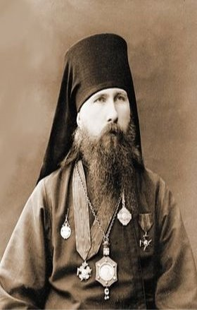 Bishop Eugene Zernov.jpg
