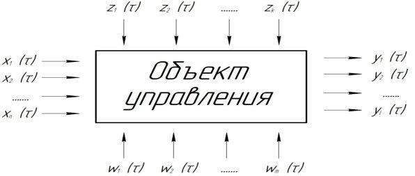Фрагмент1.jpg