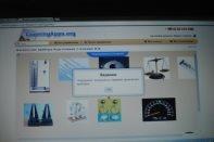 C:\Users\USER\Desktop\DSC00303.JPG