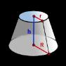 Формула объема усеченного конуса