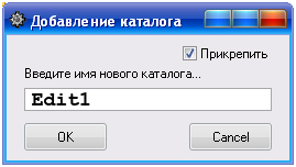 FormAddFolder.jpg
