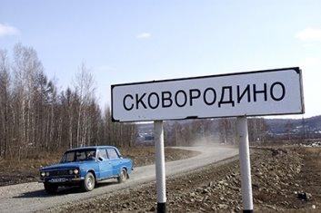 http://icdn.lenta.ru/images/2016/04/05/11/20160405112408377/pic_6ea5eeebb5528f35e01093405784d961.jpg