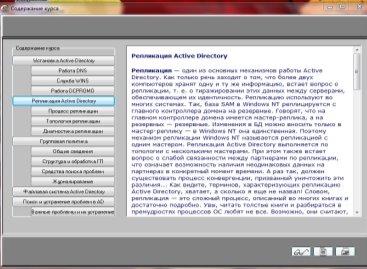 C:\Users\Apple\Desktop\Сохраненное изображение 2013-4-25_11-24-3.755.jpg