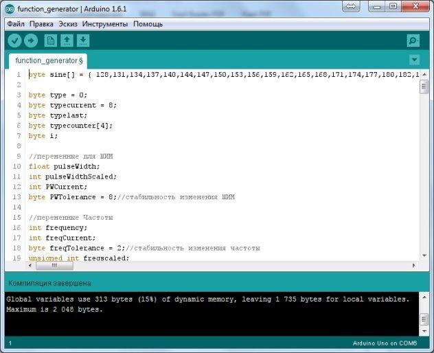 C:\Users\Aleksey\Desktop\Диплом\arduinoc.jpg
