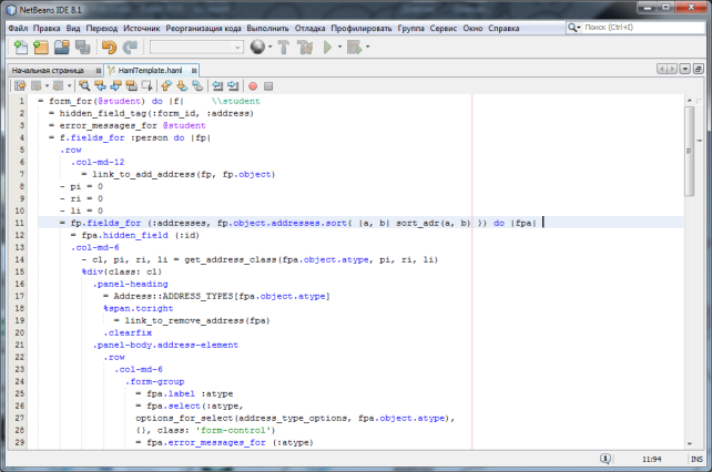 C:\Users\Admin\Desktop\1234.png