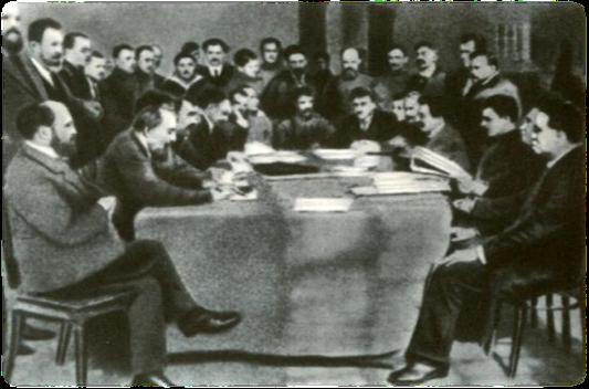 Исполком Петроградского Совета рабочих и солдатских депутатов. Март 1917 г.