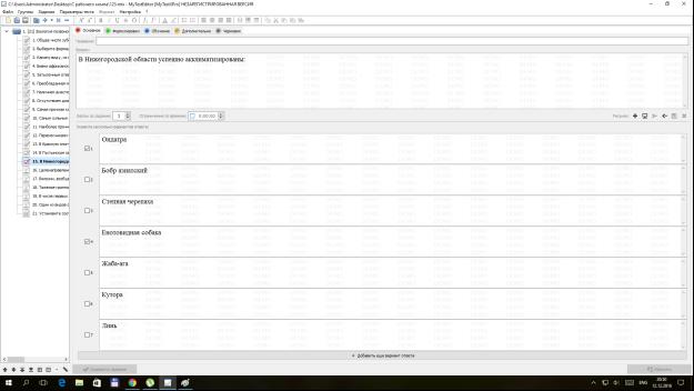 C:\Users\Administrator\Desktop\Скрины\3.png