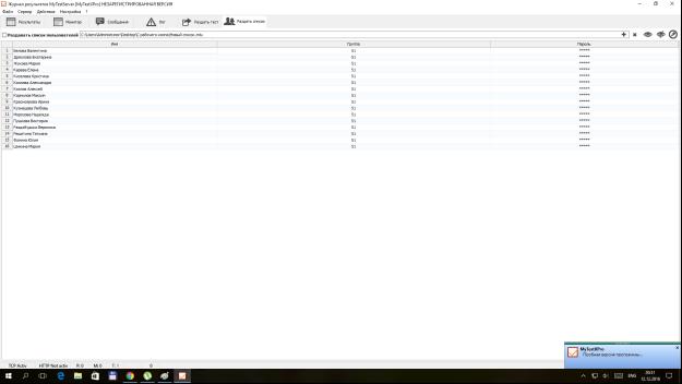 C:\Users\Administrator\Desktop\Скрины\4.png