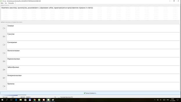 C:\Users\Administrator\Desktop\Скрины\8.png