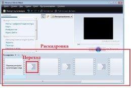 C:\Users\Natashka\Desktop\сем2МОИучэлт\мои3.jpg