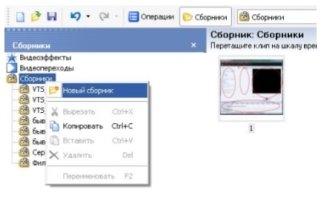 C:\Users\Natashka\Desktop\сем2МОИучэлт\мои5.jpg