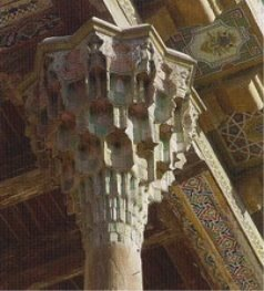 http://www.capone-online.ru/all-guide/uzbekistan/011-bukhara/uzb_bukhara_057.jpg
