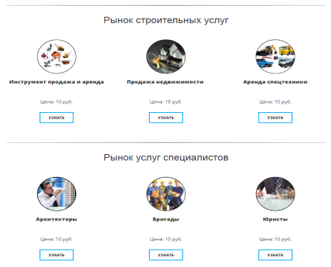 C:\Users\Алексей\Pictures\3.PNG