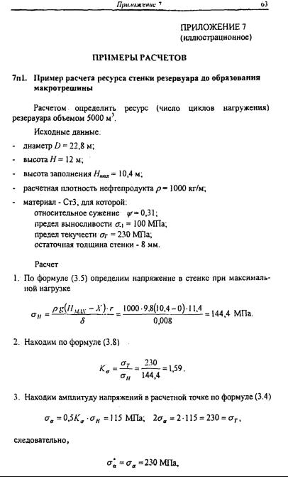 Решение ситуационных задач по аттестации экспертов математические задачи с решением в таблицах