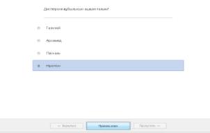 C:\Users\Acer\Desktop\Скриншот 2017-02-08 14.59.42.png