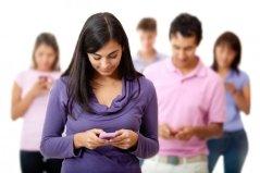 мобильный телефон Images, Stock Pictures, Royalty Free мобильный телефон Photos And Stock Photography