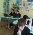 C:\Users\auzhanova_g.pvl\AppData\Roaming\Skype\My Skype Received Files\IMG-20170225-WA0007.jpg