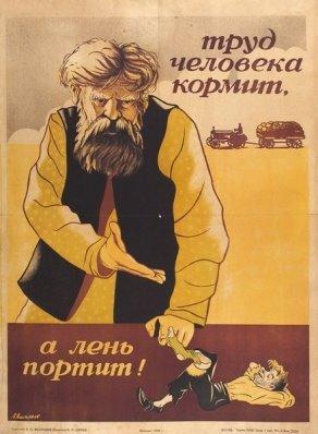 http://www.litfund.ru/images/lots/11/cache/11-347-F3195071_m_600x600.jpg
