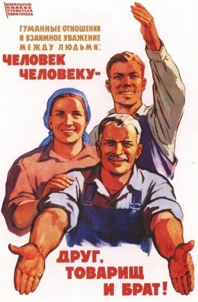 http://cs8.pikabu.ru/post_img/2016/05/17/3/146345521816796716.jpg