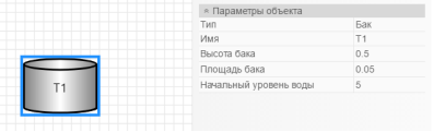 сосуд параметры.png