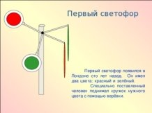 Описание: Описание: https://arhivurokov.ru/kopilka/uploads/user_file_561d32139bfa5/img_user_file_561d32139bfa5_5.jpg