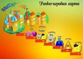 G:\Санкт-Петербург\сказ1.jpg