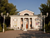 Описание: Памятник Пушкину в Волжском