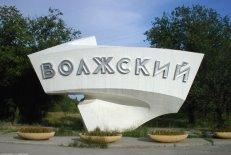 Описание: http://my-volzhskiy.moy.su/_ph/1/678874132.jpg