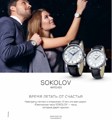Изображение выглядит как человек, объект, часы, женщина  Описание создано с очень высокой степенью достоверности