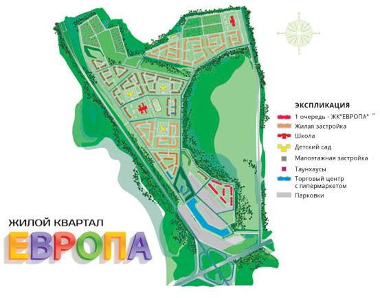 http://europa-kvartal.ru/images/4.png