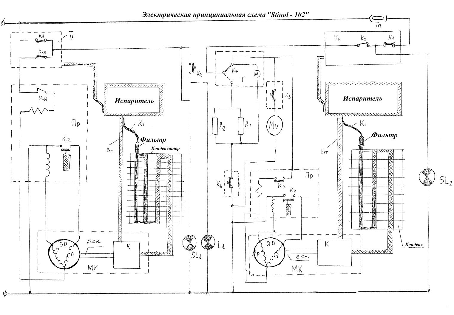 Схема электрическая неисправности на ней