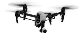 Картинки по запросу drone