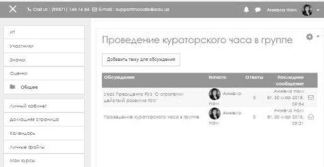 C:\Users\Анжела\Desktop\1.jpg