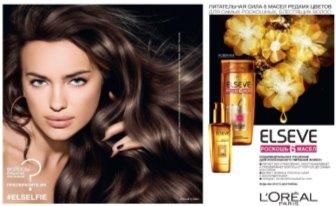 Картинки по запросу l'oreal cosmetics irina shayk