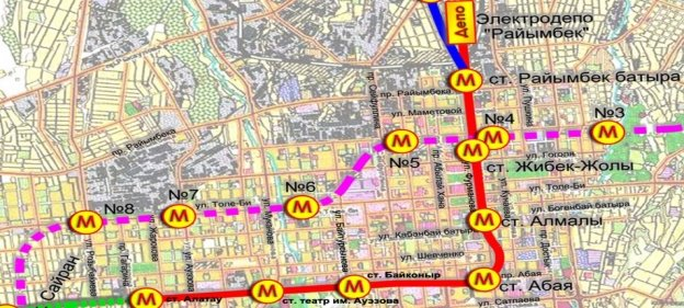 Картинки по запросу новые станции метро алмат