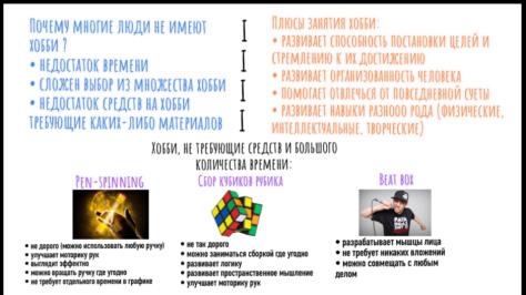 C:\Users\Опря Оксана\Desktop\image1 (1).png