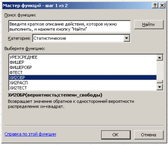 http://www.studfiles.ru/html/2706/558/html_BMG66pHKvj.eosI/htmlconvd-dTqvbh_html_m201960a7.png
