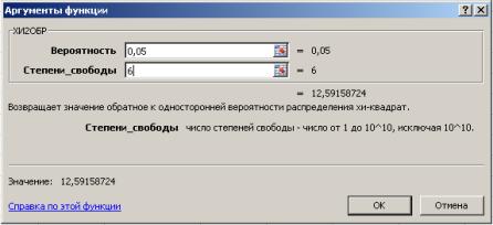 http://www.studfiles.ru/html/2706/558/html_BMG66pHKvj.eosI/htmlconvd-dTqvbh_html_5cf9dd9f.png