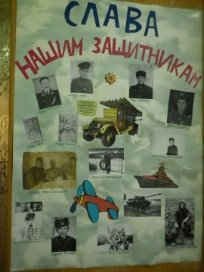 http://img10.proshkolu.ru/content/media/pic/std/4000000/3975000/3974413-23b1e13993ffe16b.jpg